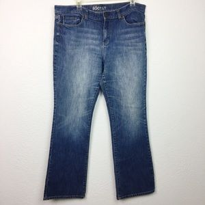 New York & co low rise boot cut size 16